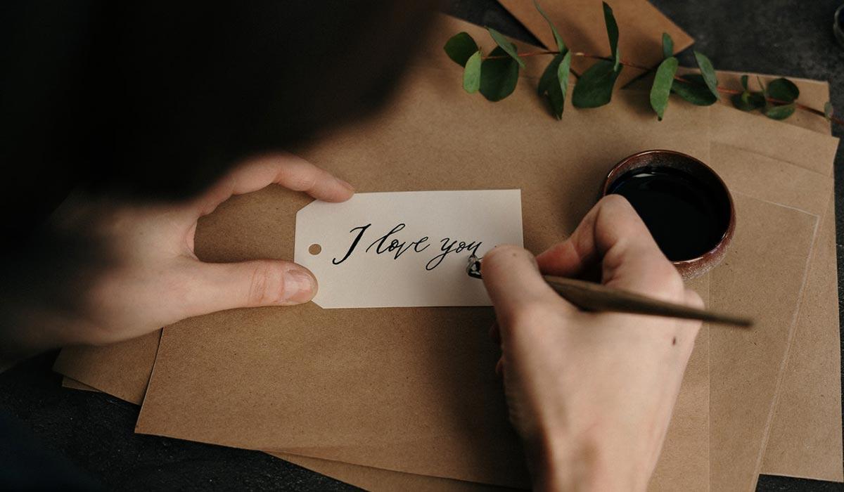 rad-te-imam
